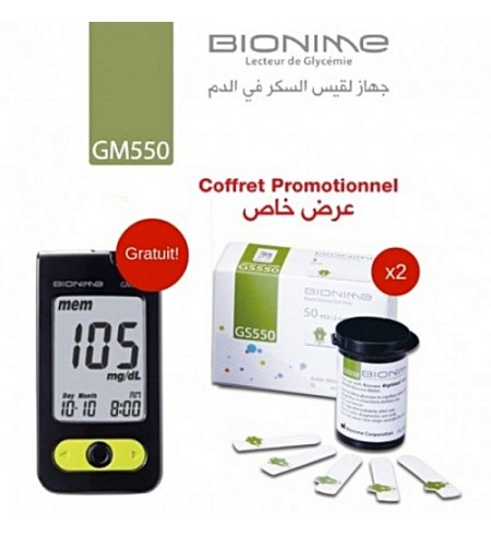 BIONIME APPAREIL COFFRET EXCEPTIONNEL